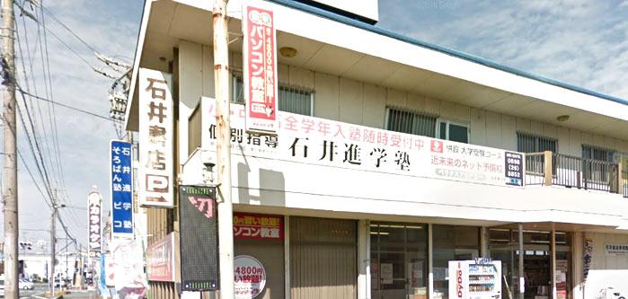 松阪校外観
